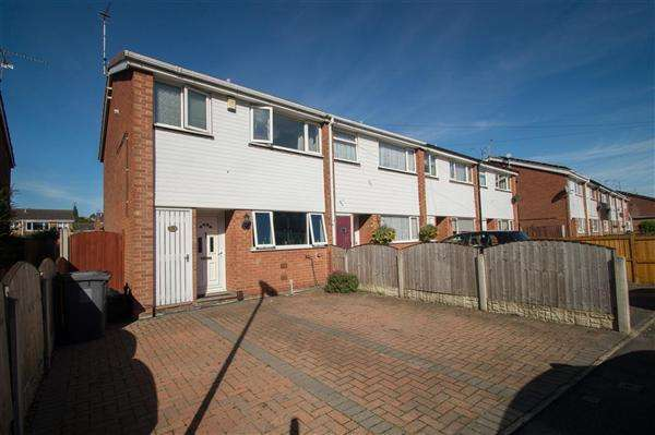 3 Bedrooms End Of Terrace House for sale in Valeside Gardens, Colwick, Nottingham
