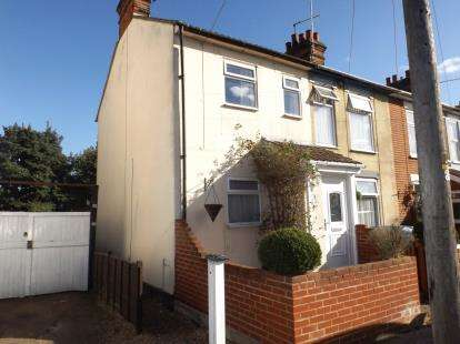 2 Bedrooms End Of Terrace House for sale in Ipswich, Suffolk, N/A