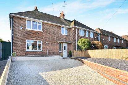3 Bedrooms Semi Detached House for sale in Bancroft Lane, Mansfield, Nottingham, Nottinghamshire