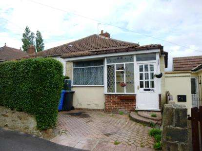 2 Bedrooms Bungalow for sale in Gleadless Common, Sheffield, South Yorkshire