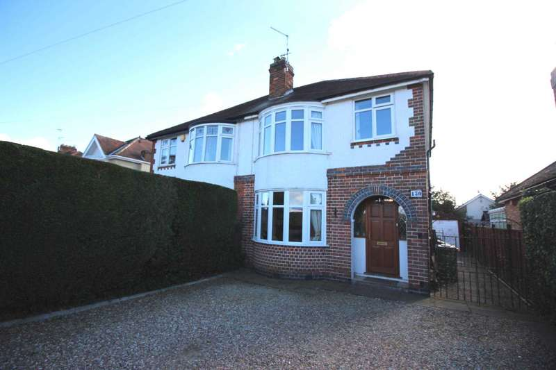 3 Bedrooms Semi Detached House for sale in Enderby Road, Whetstone