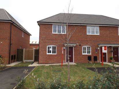 2 Bedrooms End Of Terrace House for sale in Barncoft Road, Crewe, Cheshire