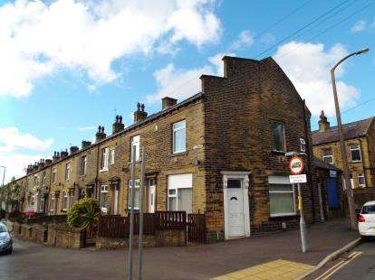 2 Bedrooms End Of Terrace House for sale in Heathy Lane, Halifax, West Yorkshire