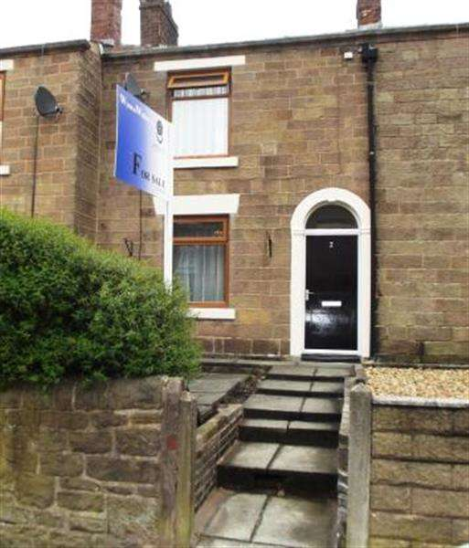 2 Bedrooms Terraced House for sale in Chorley Road,, Adlington
