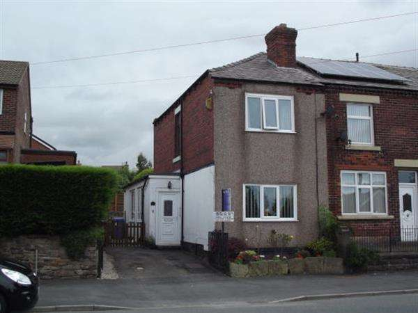 3 Bedrooms End Of Terrace House for sale in Chorley Road, Adlington, Adlington