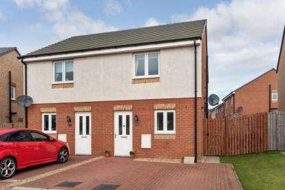 2 Bedrooms Semi Detached House for sale in Grouse Road, Kilmarnock, East Ayrshire