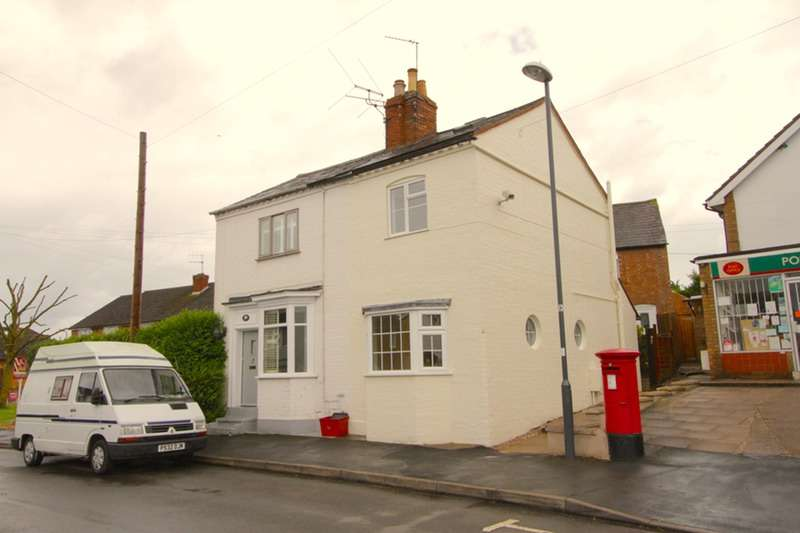 1 Bedroom Cottage House for sale in Lewis Road, Leamington Spa, Warwickshire, CV31