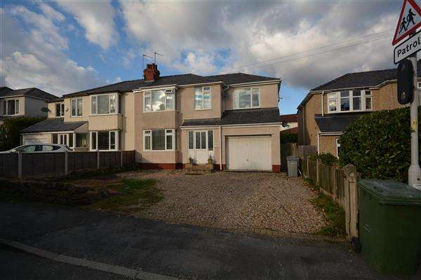 4 Bedrooms Semi Detached House for sale in Whitfield Lane, Heswall