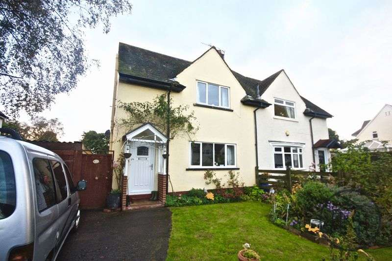 2 Bedrooms Semi Detached House for sale in East Avenue, Billingham