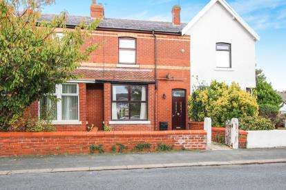 2 Bedrooms Terraced House for sale in Curzon Road, Lytham St. Annes, Lancashire, England, FY8
