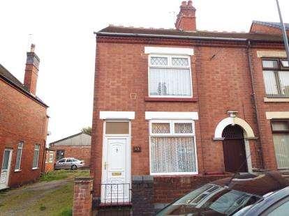 3 Bedrooms End Of Terrace House for sale in Webb Street, Nuneaton, Warwickshire
