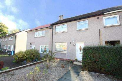2 Bedrooms Terraced House for sale in Marmion Drive, Kirkintilloch, Glasgow, East Dunbartonshire