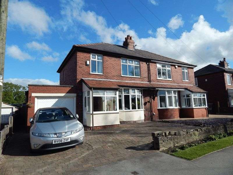3 Bedrooms Semi Detached House for sale in Brindle Road, Bamber Bridge, Preston
