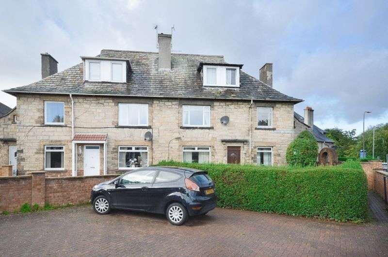 4 Bedrooms Flat for sale in 1 Chesser Crescent, Chesser, Edinburgh, EH14 1SB