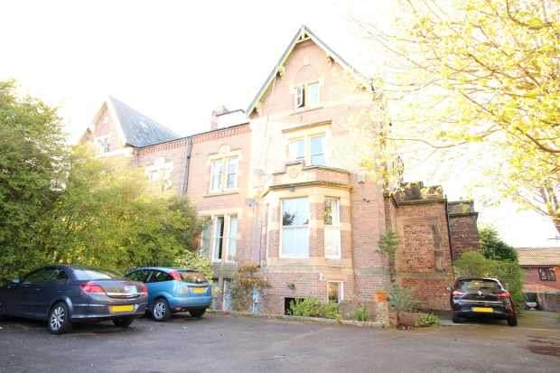 2 Bedrooms Flat for sale in Beresford Road, Prenton, Merseyside, CH43 1XG