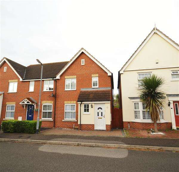 3 Bedrooms End Of Terrace House for sale in Hill House Drive, Chadwell St Mary