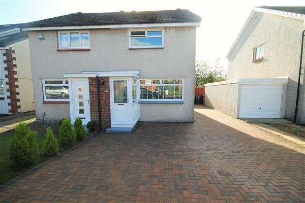 2 Bedrooms Semi Detached House for sale in Applecross Road, Kirkintilloch, Kirkintilloch