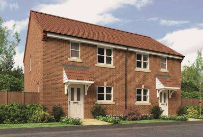 3 Bedrooms Semi Detached House for sale in Chestnut Grove, Loxley Road, Wellesbourne