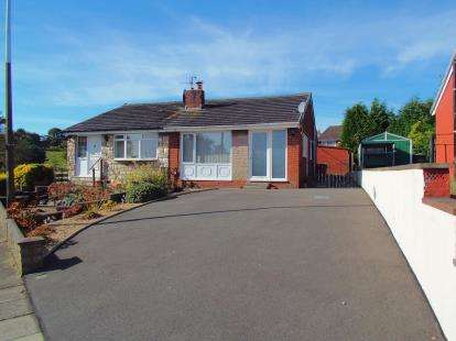 2 Bedrooms Semi Detached House for sale in Cadshaw Close, Pleckgate, Blackburn, Lancashire, BB1