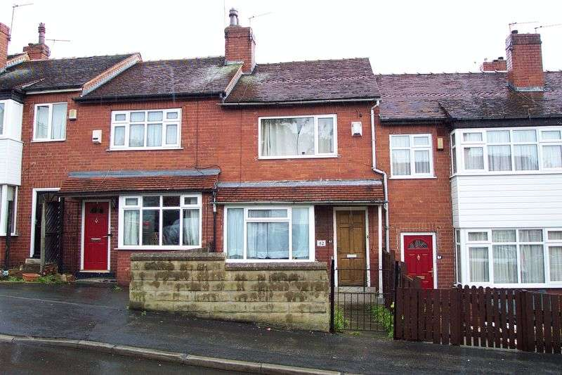 2 Bedrooms House for sale in Welton Mount, Leeds