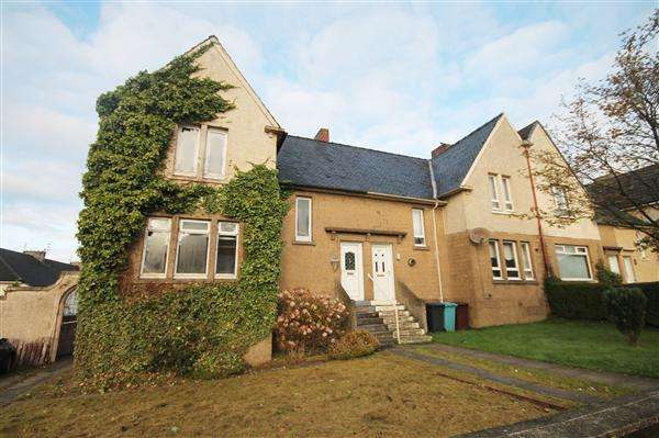 4 Bedrooms Terraced House for sale in Woodside Street, Coatbridge