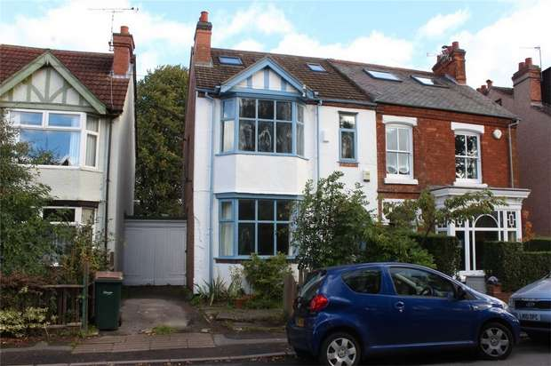 4 Bedrooms Semi Detached House for sale in Palmerston Road, Earlsdon, Coventry, West Midlands