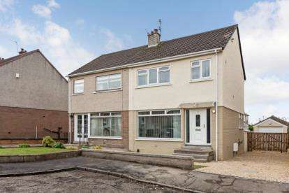 3 Bedrooms Semi Detached House for sale in Cayton Gardens, Garrowhill, Glasgow, Lanarkshire