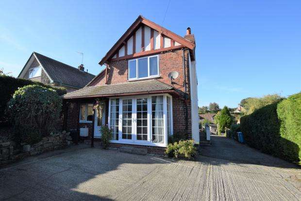 3 Bedrooms Cottage House for sale in Limestone Road, Burniston, Scarborough, North Yorkshire YO13 0DG