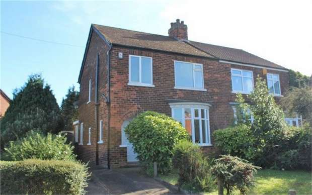 3 Bedrooms Semi Detached House for sale in Stockshill Road, Scunthorpe, Lincolnshire