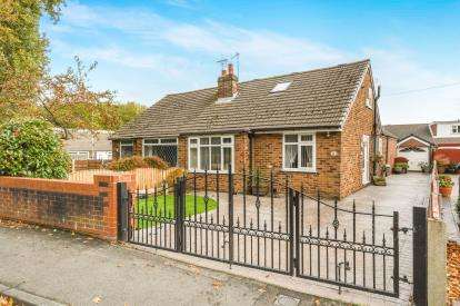 3 Bedrooms Bungalow for sale in Barrow Hall Lane, Warrington, Great Sankey, Cheshire