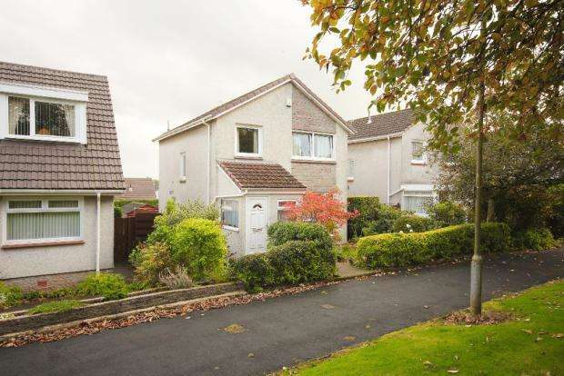 3 Bedrooms Detached House for sale in Ardlui Gardens, Milngavie, Glasgow, G62 7RL