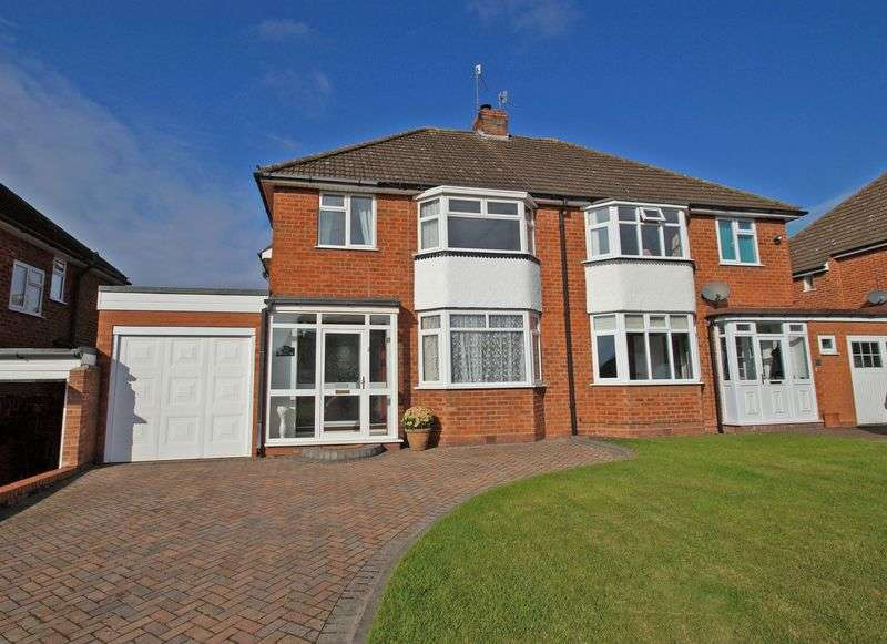 3 Bedrooms Semi Detached House for sale in Brueton Avenue, Aston Fields, Bromsgrove