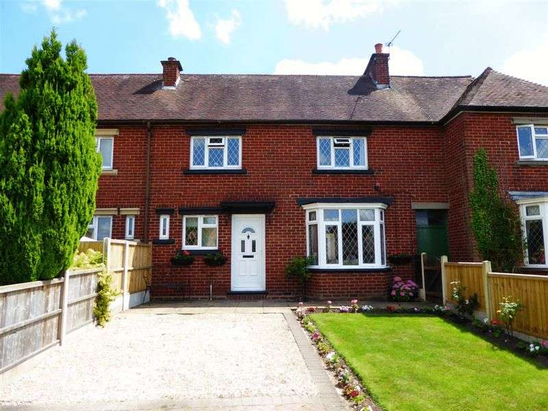 3 Bedrooms Property for sale in 22 High Street, Shifnal, TF11 8BJ