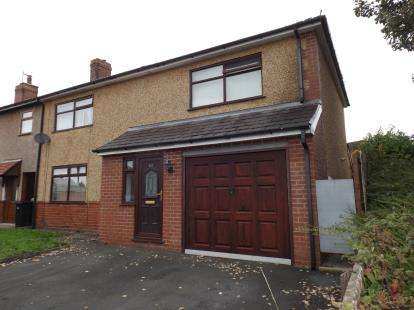 4 Bedrooms End Of Terrace House for sale in Hindley Road, Westhoughton, Bolton, Greater Manchester, BL5