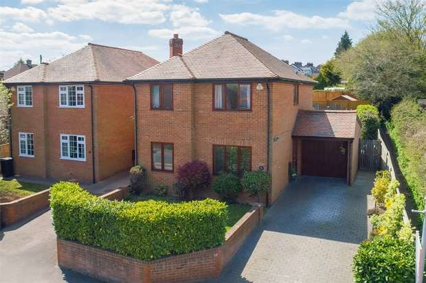 3 Bedrooms Detached House for sale in Lovel Road, Chalfont St Peter, Buckinghamshire