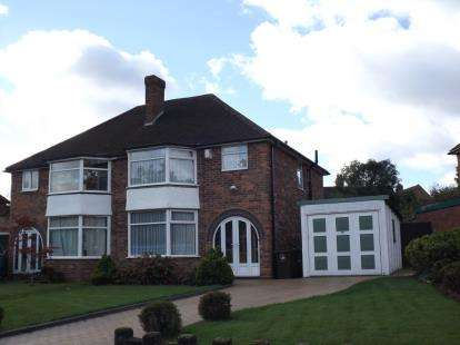 3 Bedrooms Semi Detached House for sale in Chester Road, Castle Bromwich, Birmingham, West Midlands