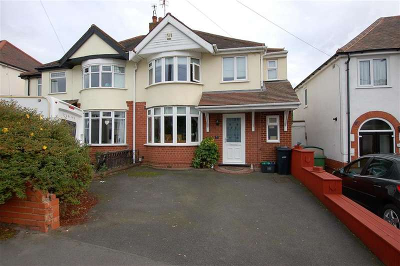 4 Bedrooms Semi Detached House for sale in Dennis Hall Road, Amblecote, Stourbridge, DY8