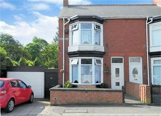3 Bedrooms End Of Terrace House for sale in Raby Gardens, Shildon, Durham