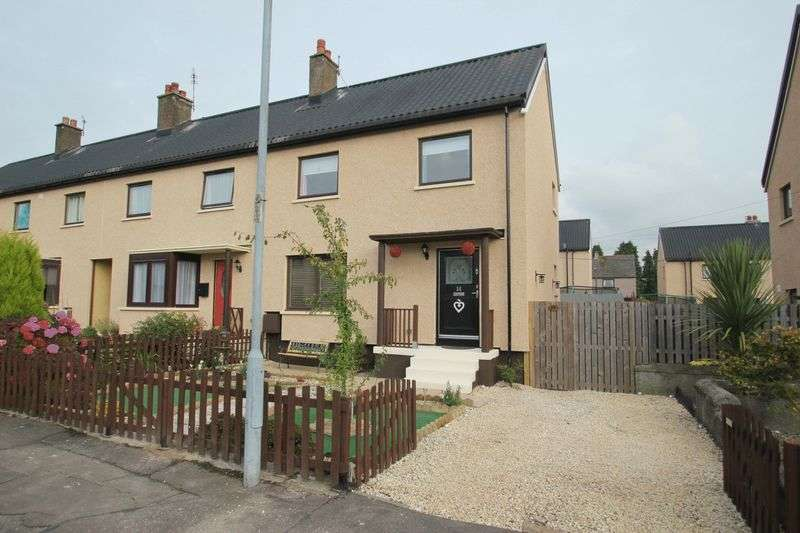 3 Bedrooms Terraced House for sale in Sutherland Avenue, Alloa