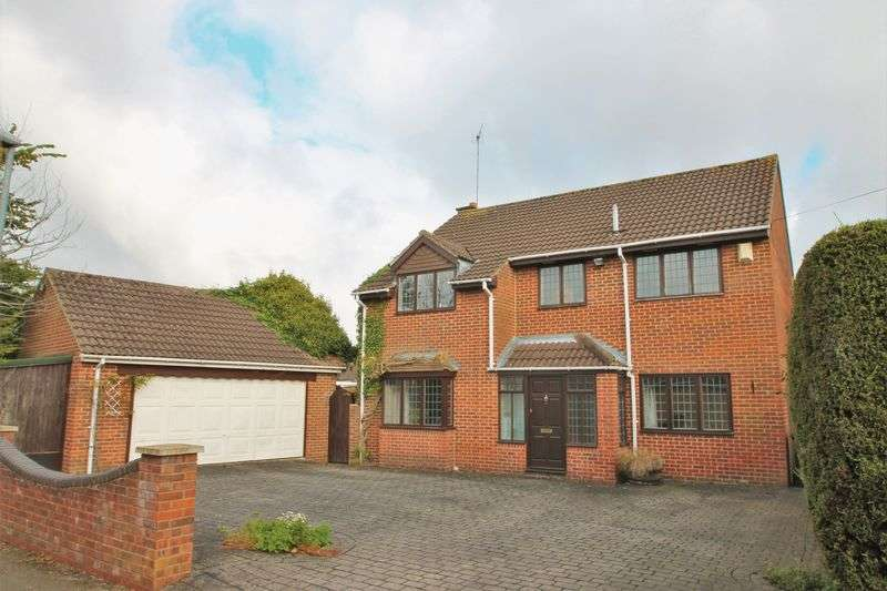 5 Bedrooms Detached House for sale in High Street, Haydon Wick, Swindon