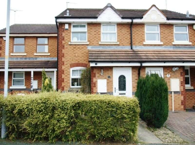2 Bedrooms Terraced House for sale in Yale Drive, Wednesfield