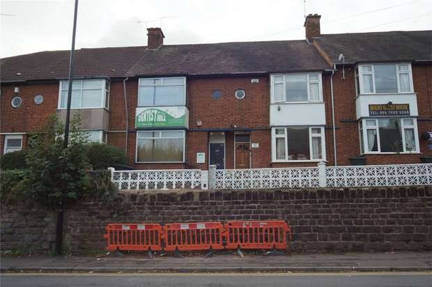 3 Bedrooms Terraced House for sale in Coundon Road, Coundon, Coventry