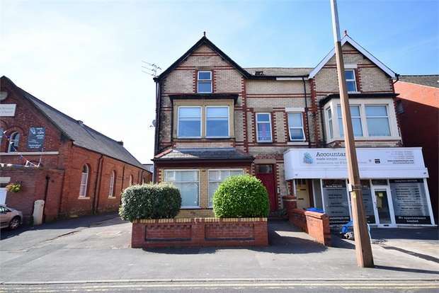 8 Bedrooms Commercial Property for sale in St Andrews Road South, LYTHAM ST ANNES, Lancashire