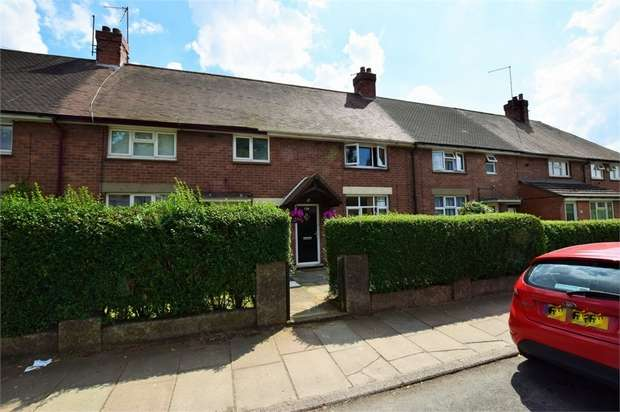 2 Bedrooms Terraced House for sale in Birchfield Road East, NORTHAMPTON