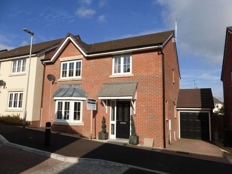 4 Bedrooms Detached House for sale in Yeovil