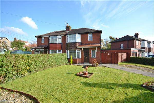 3 Bedrooms Semi Detached House for sale in Bolton Road, Chorley, Chorley