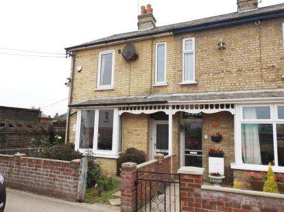 3 Bedrooms End Of Terrace House for sale in Great Cornard, Sudbury, Suffolk