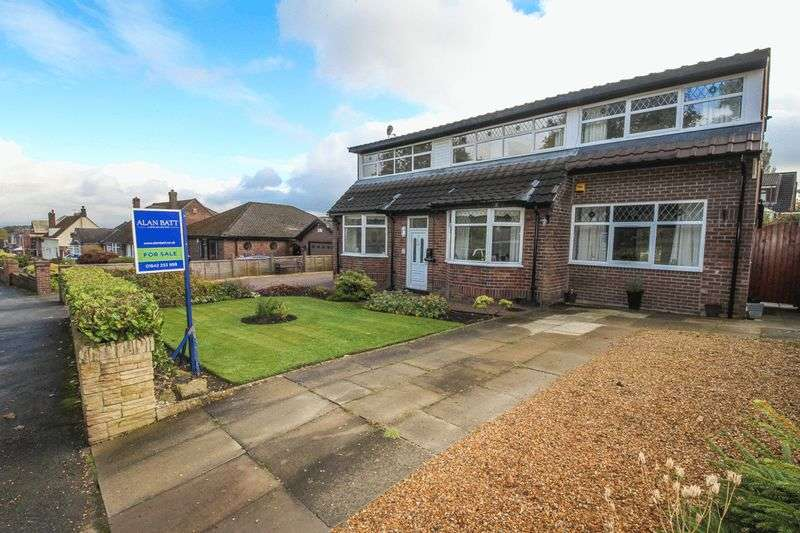 5 Bedrooms Detached House for sale in Pemberton Road, Winstanley
