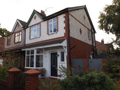 3 Bedrooms Semi Detached House for sale in Wainwright Avenue, Denton, Manchester, Greater Manchester