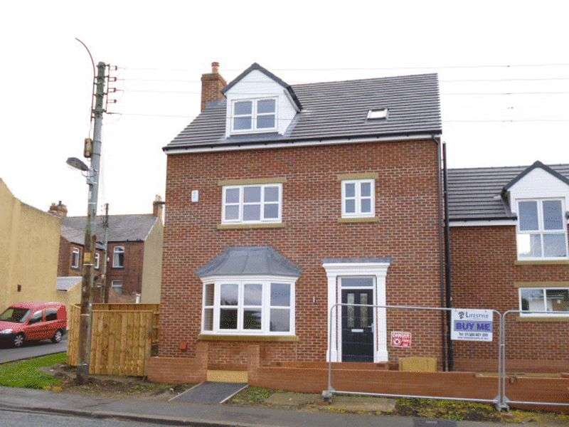 5 Bedrooms Detached House for sale in Canney Hill, Bishop Auckland